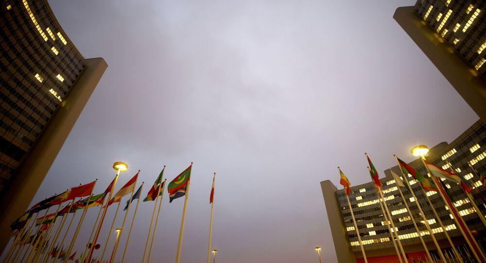 Panorama do complexo das Nações Unidas em Viena, Áustria, 16 de dezembro de 2020