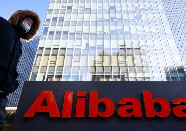 Logotipo do Alibaba Group é visto em seu escritório em Pequim