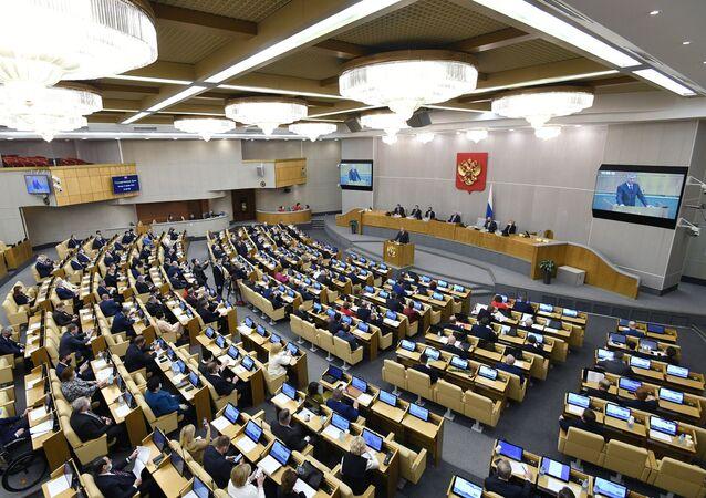 Vyacheslav Volodin fala na Duma da Rússia em 24 de dezembro de 2020