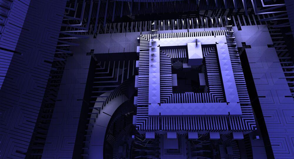 Computador quântico (imagem referencial)