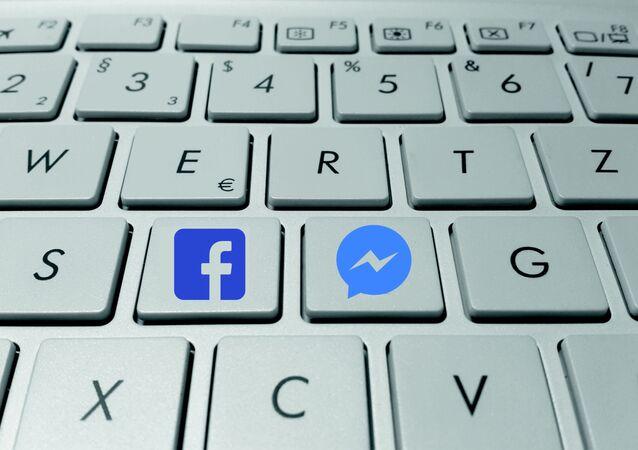 Facebook Messenger (imagem referencial)