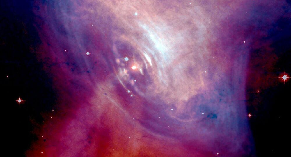 Pulsar (imagem referencial)