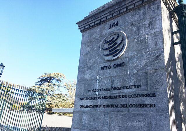 Entrada do edifício-sede da OMC