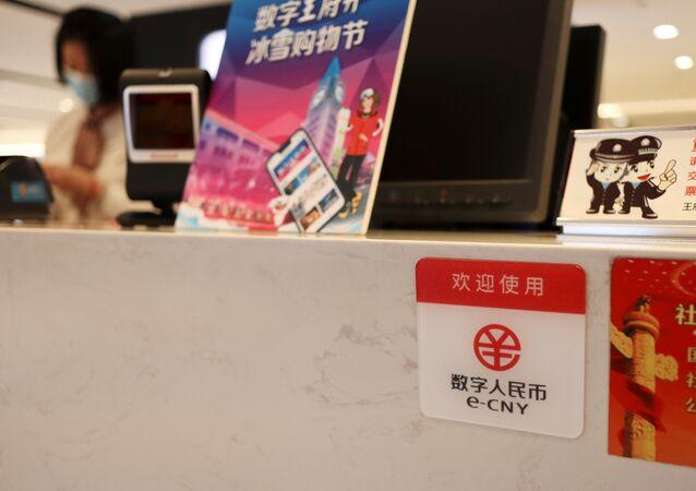 Símbolo do yuan digital da China, ou e-CNY, em balcão de shopping em Pequim, China, 10 de fevereiro de 2021
