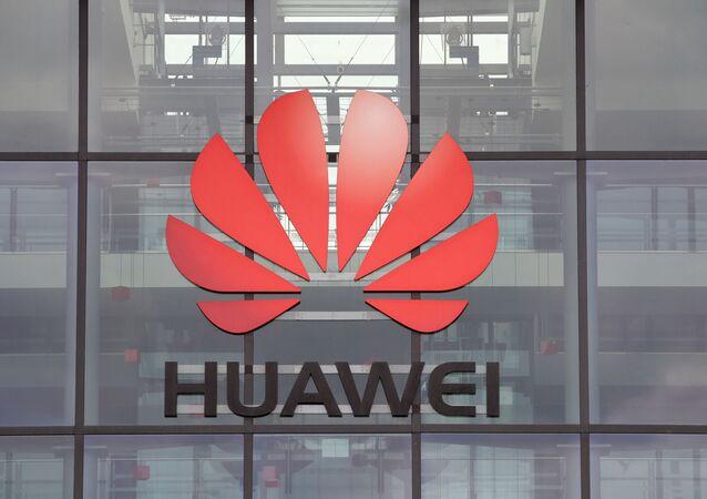 Logotipo da Huawei em Reading, Reino Unido, 14 de julho de 2020