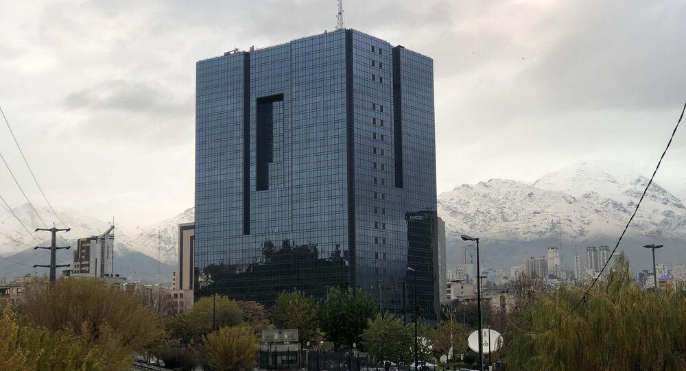 Banco Central do Irã