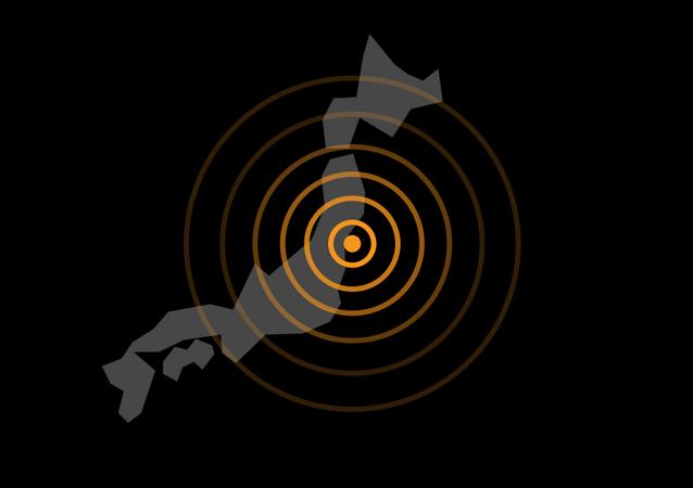 Fukushima (imagem de fundo)