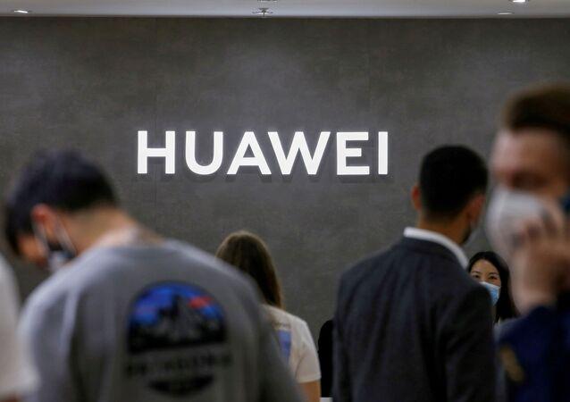 Logotipo da empresa Huawei na feira de tecnologia de consumo IFA em Berlim, Alemanha, 3 de setembro de 2020
