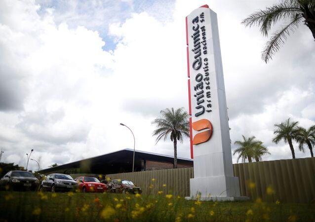 Fábrica da farmacêutica União Química em Brasília.