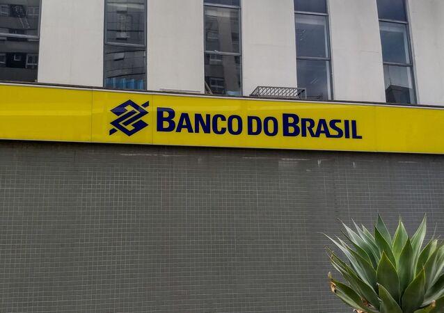 Vista de agência do Banco do Brasil, em Porto Alegre (RS), no dia 19 de março de 2021
