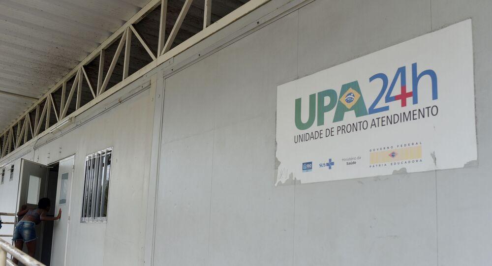 UPA (Unidade de Pronto Atendimento) de Manguinhos, na zona norte do Rio de Janeiro, em foto do dia 13 de dezembro de 2019