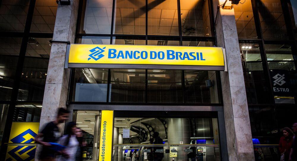 Fachada do Banco do Brasil, na avenida Paulista, no centro de São Paulo