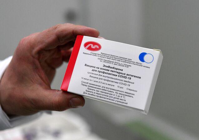 Embalagem da vacina EpiVacCorona contra o SARS-CoV-2