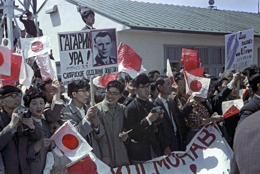 Viagem de Yuri Gagarin ao Japão, 1962