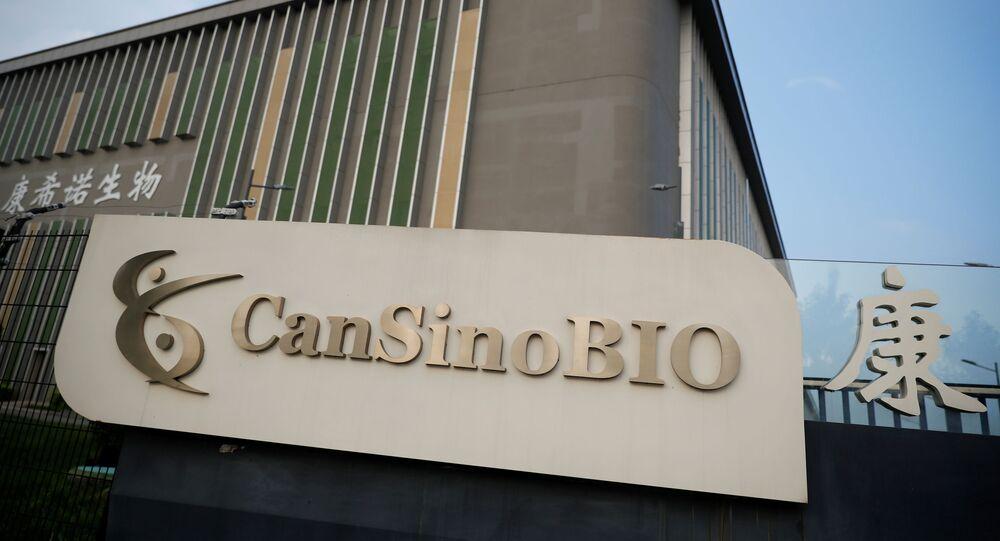 Logotipo da CanSino Biologics Inc. (foto de arquivo)