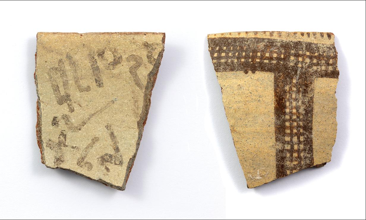Caracteres de antigo alfabeto escritos em um pedaço de jarro são encontrados no sítio arqueológico israelense de Tel Lachish
