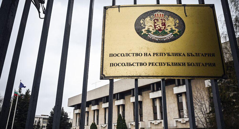 Entrada da embaixada da Bulgária em Moscou