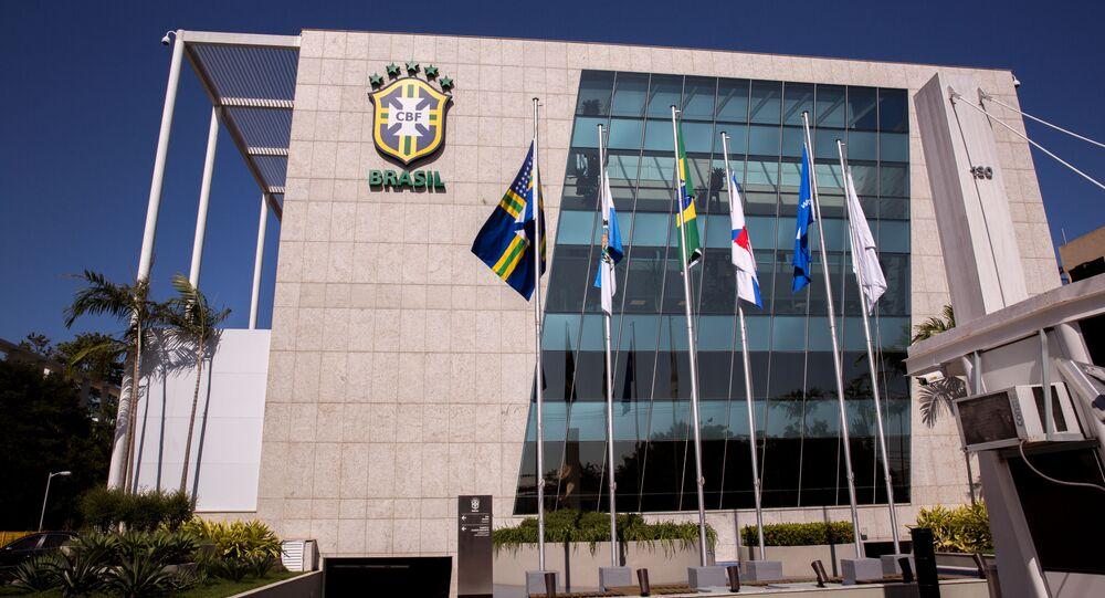 A sede da CBF, na Barra da Tijuca, no Rio de Janeiro, em 28 de maio de 2015