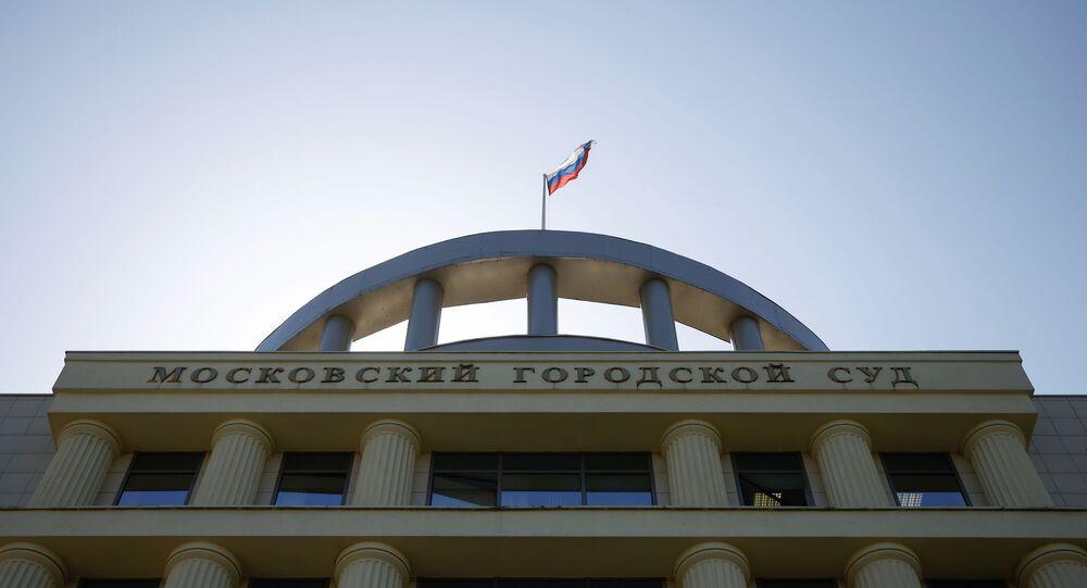 Prédio do Tribunal da Cidade de Moscou, Rússia, 17 de maio de 2021