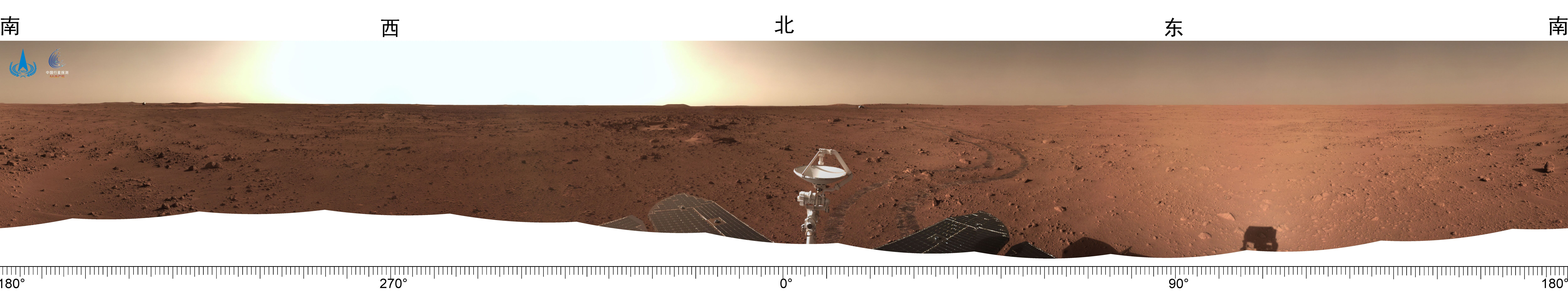 Imagem panorâmica captada pelo rover Zhurong, da missão de exploração chinesa Tianwen-1, em Marte, 27 de junho de 2021
