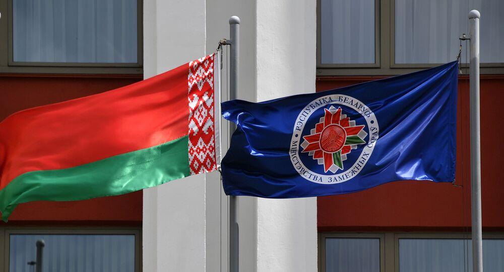 Bandeira belarussa no Ministério das Relações Exteriores do pais