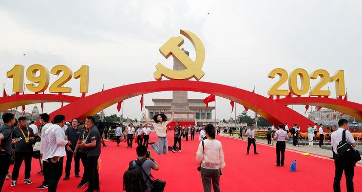 Comemoração do 100º aniversário da fundação do Partido Comunista da China na praça Tiananmen em Pequim