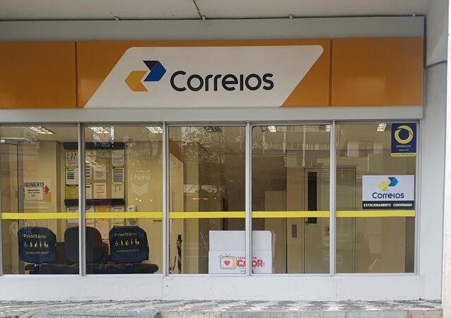 Estação dos correios, visto na cidade de Curitiba, PR, nesta quinta feira, 17 de junho de 2021