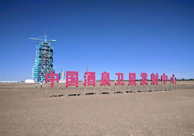 centro de lançamento de satélites de Jiuquan