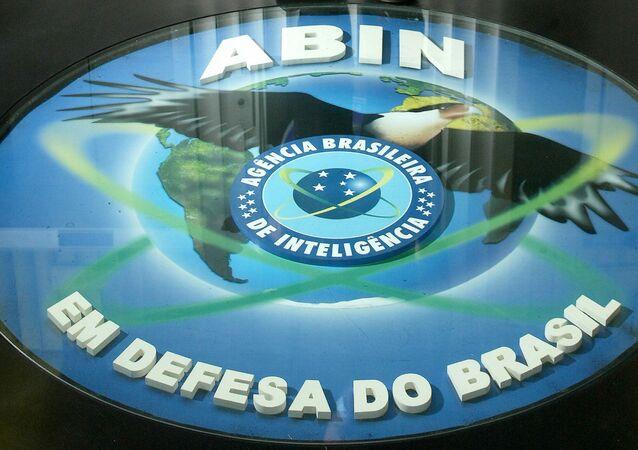 O símbolo da Abin (Agência Brasileira de Inteligência) em foto de arquivo