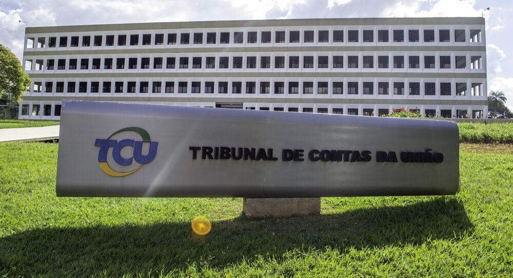 Fachada do Tribunal de Contas da União, 16 de abril de 2021