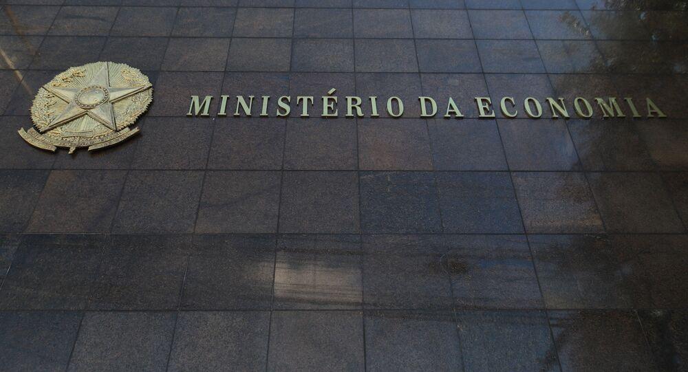 Sede do Ministério da Economia em Vitória, Espírito Santos. Foto de arquivo