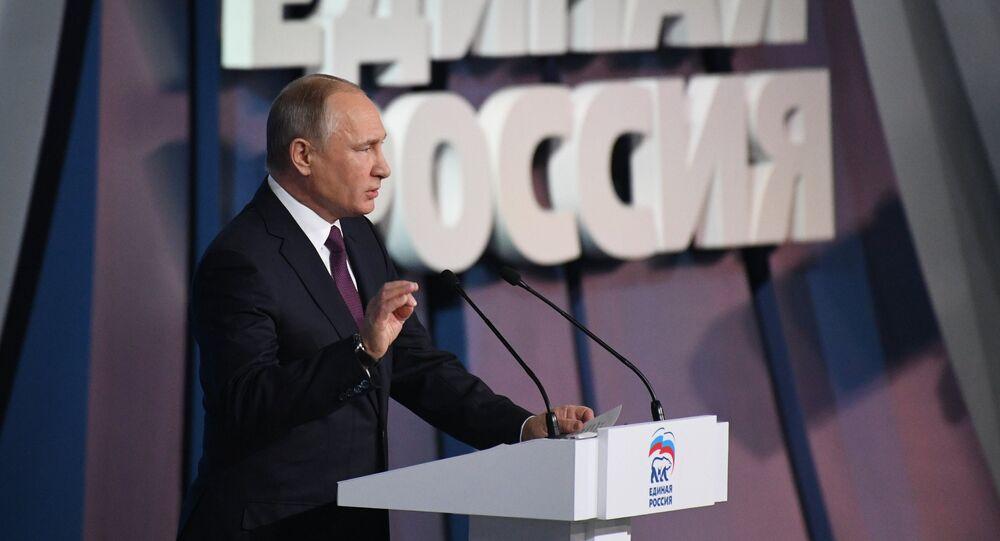 .Presidente da Rússia Vladimir Putin no congresso do partido Rússia Unida, 23 de dezembro de 2017