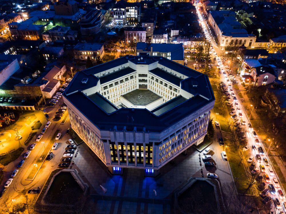 Edifício do Conselho de Estado da República da Crimeia na cidade de Simferopol
