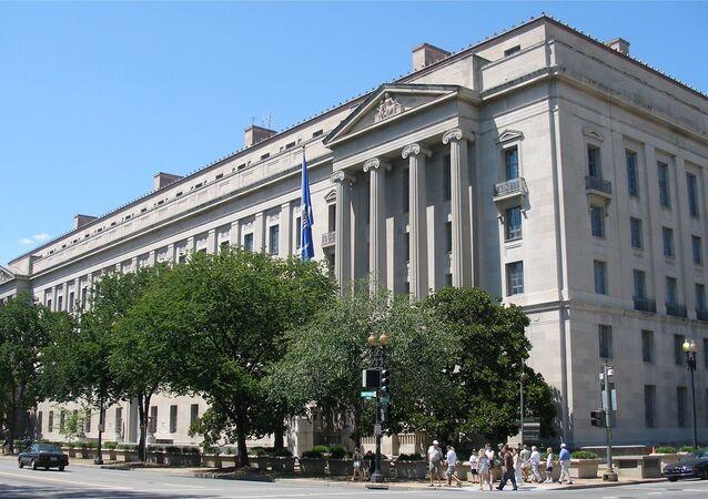 Departamento de Justiça dos Estados Unidos, foto de arquivo
