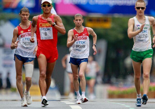 Atletas da marcha de 50 quilômetros durante Campeonato Mundial de Atletismo de 2011 em Daegu, Coreia do Sul