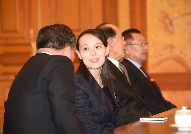 Kim Yo-jong, irmã do líder norte-coreano Kim Jong-un em Seul