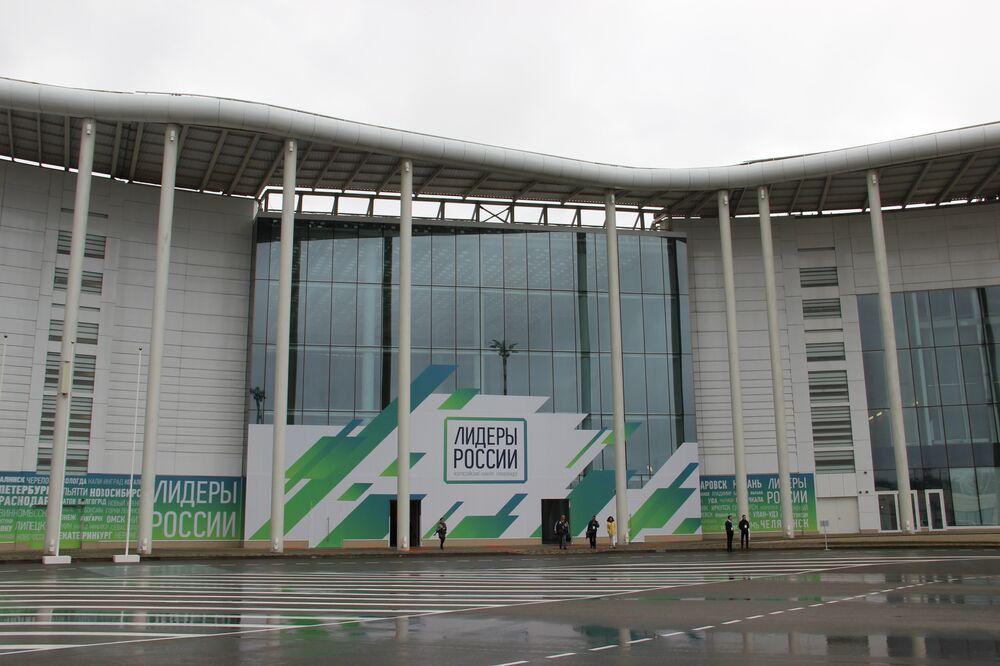Fachada principal do centro de ciência e arte Sirius, em Sochi, onde decorreu a etapa final do concurso Líderes da Rússia