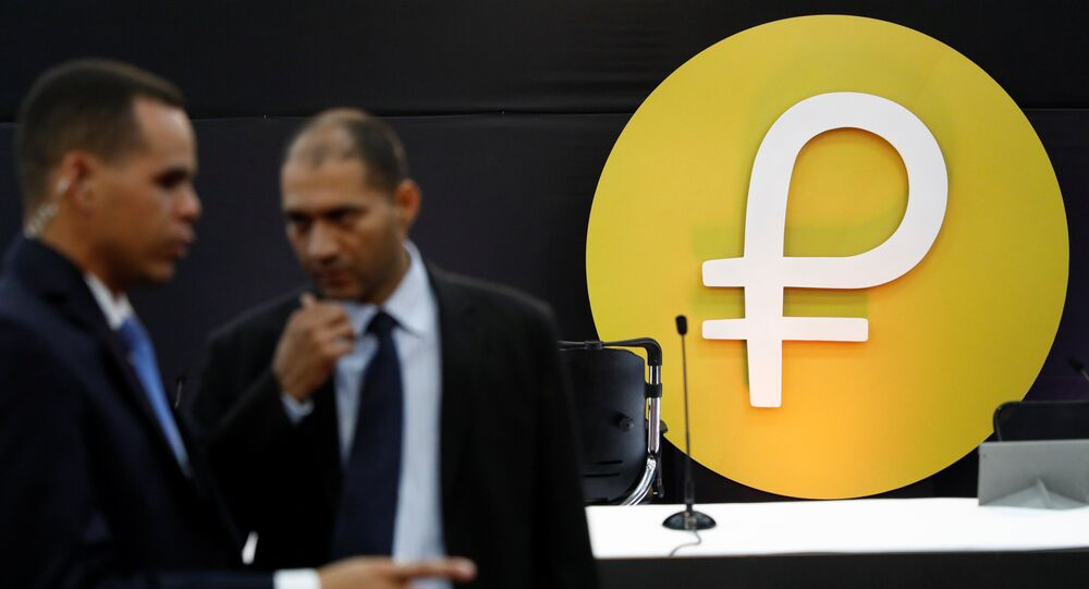 The new Venezuelan cryptocurrency Petro logo is seen during its launching in Caracas, Venezuela February 20, 2018