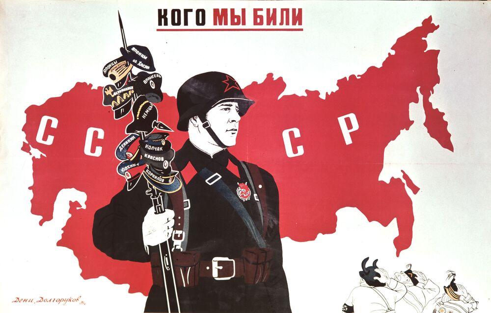 Reprodução do cartaz Quem nós derrotamos por Nikolai Dolgorukov e Viktor Deni, 1939