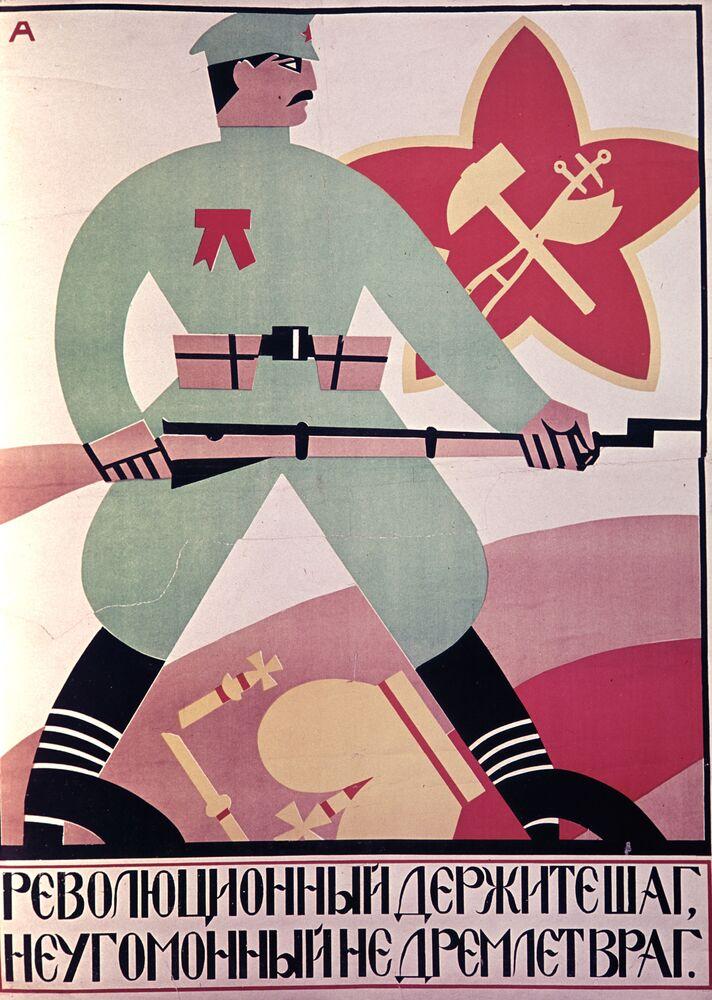 Mantenha o ritmo revolucionário. Que o inimigo não tem chances para descansar por Oleg Savostyuk e Boris Uspensky