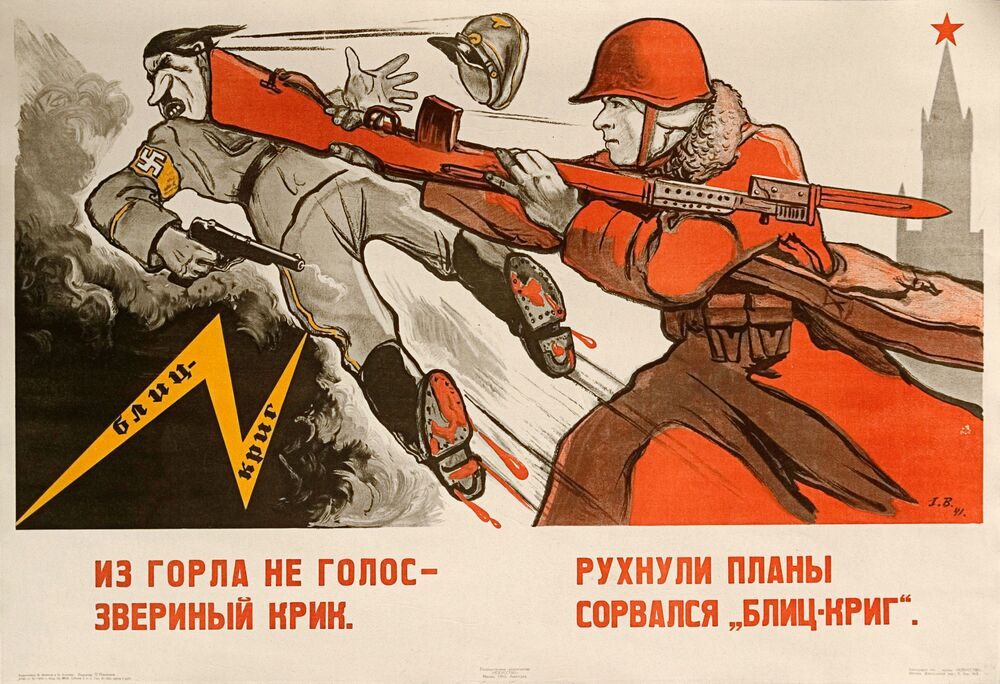 A voz do animal é um grito, a guerra relâmpago acabou, os planos falharam por Viktor Ivanov e Olga Burova