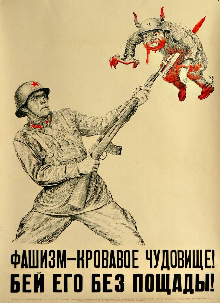 Fascismo é um monstro terrível! Bata nele sem piedade! por A. Laktionov e N. Pilschikov