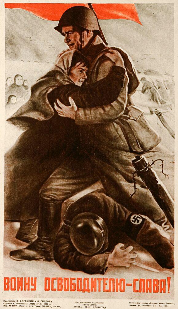 Honra ao combatente libertador!, por V. Koretsky e V. Gitsevich