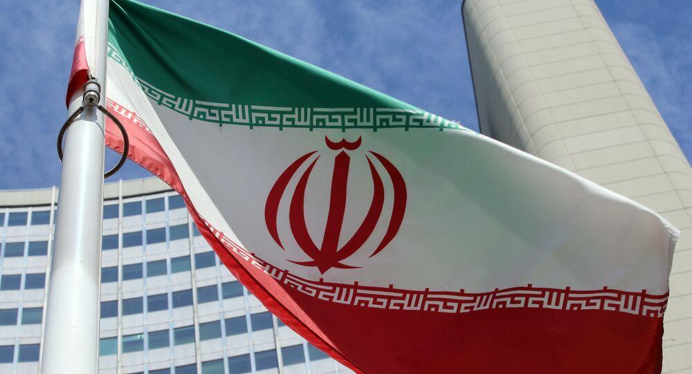 Bandeira iraniana