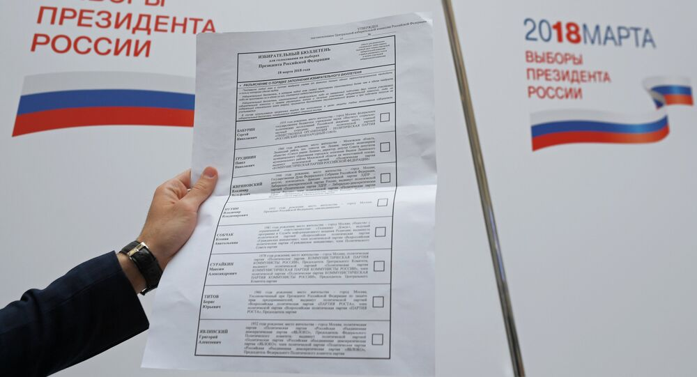 Lista de candidatos nas presidenciais russas de 2018