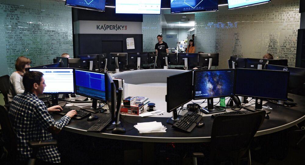 Funcionários da Kaspersky em Moscou.