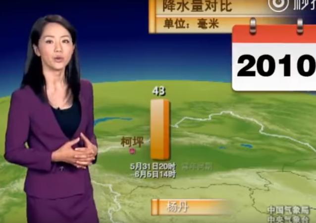 Retrospectiva de décadas expõe chinesa dona do 'elixir da juventude'