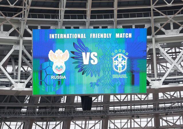 Estádio de Luzhniki em Moscou na véspera do jogo amistoso de futebol entre a Rússia e o Brasil, 23 de março de 2018