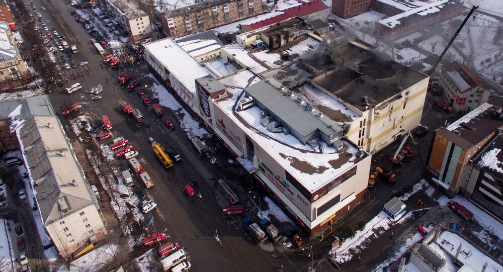 Incêndio no shopping  Zimnyaya Vishnya, na cidade siberiana de Kemerovo