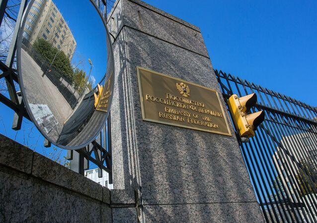 Embaixada russa em Washington.